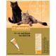 アドボケート猫用(4kg未満)6本