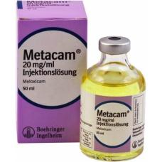 メタカム(メロキシカム)20mg/ml注射液50ml<牛・馬・豚用>