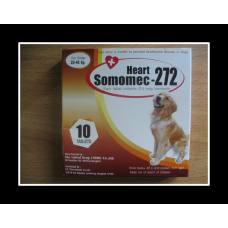 ハートソモメック大型犬用(23-45kg)4箱40錠