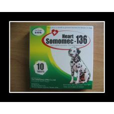 ハートソモメック中型犬用(12-22kg)2箱20錠