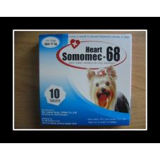 ハートソモメック小型犬用(0-11kg)3箱30錠
