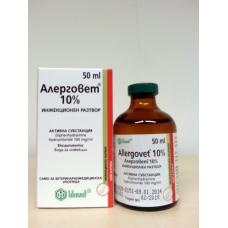 アレルゴベット10%(ジフェンヒドラミン塩酸塩100mg/ml)50ml注射液
