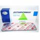 ジスロマックス(アジスロマイシン250mg)6錠