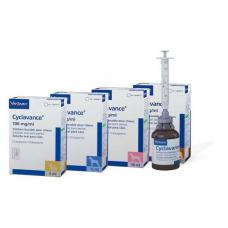 シクラバンス(シクロスポリン100mg/ml)5ml経口投与液