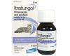 イトラファンゴール(イトラコナゾール10mg/ml)52ml猫用経口投与液