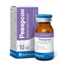 塩酸アチパメゾール5mg/ml・20ml注射液