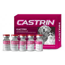 カストリン(酢酸メドロキシプロゲステロン50mg/ml)2ml×5=10ml注射液
