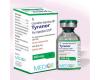 シタラビン500mg5ml注射液
