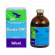 ゲンタ100(ゲンタマイシン10%100ml)注射液