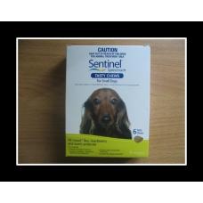 センティネルスペクトルチュアブル小型犬用(4-11kg以下)6個入り