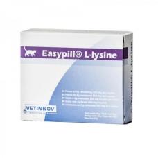 猫用Lーリジン500mg/イージーピル30個