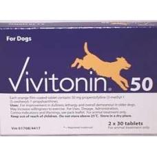 ビビトニン(プロペントフィリン)50mg60錠